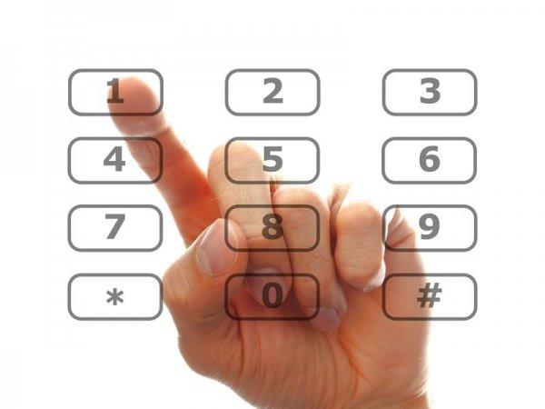 как определить на ком зарегистрирован номер телефона билайн кредит в беру отзывы