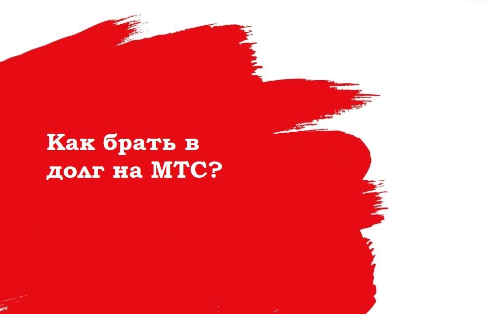 КАРТА MTS CASHBACK. 5% за покупки в супермаркетах и на АЗС.
