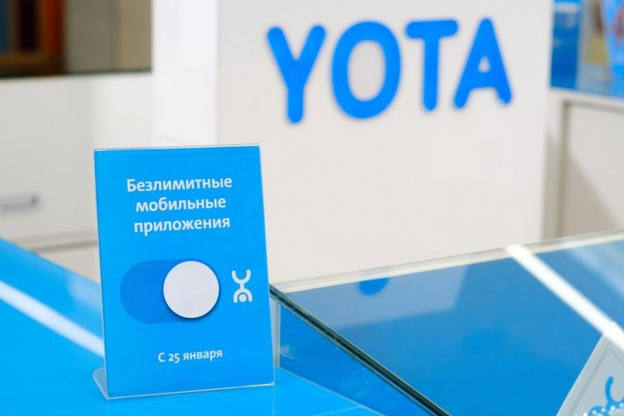 Как зарегистрировать yota сим карту