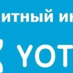 Безлимитные интернет тарифы Yota