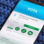 Что делать если не работает Yota