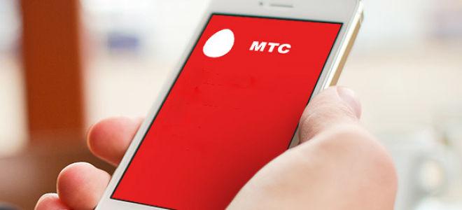 Интернет тарифы МТС для телефона