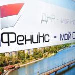 Феникс запустил услугу мобильного кредитования, на счет можно получить в долг 25 рублей