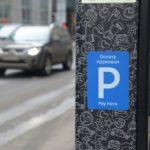 Как пополнить счет для оплаты парковки билайн