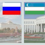 Как позвонить в узбекистан с мобильного на мобильный из россии