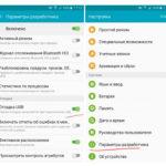 Как восстановить удаленные SMS и когда это возможно