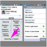 ММС Билайн как настроить услугу и посмотреть сообщения – узнай