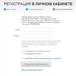 Номер договора Ростелеком инструкция по восстановлению информации